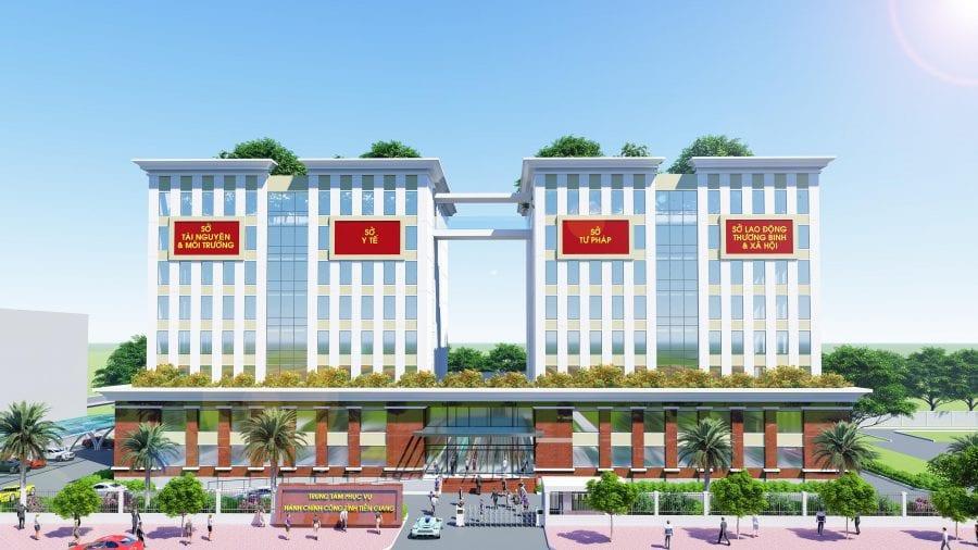 Trung tâm hành chính công tỉnh Tiền Giang